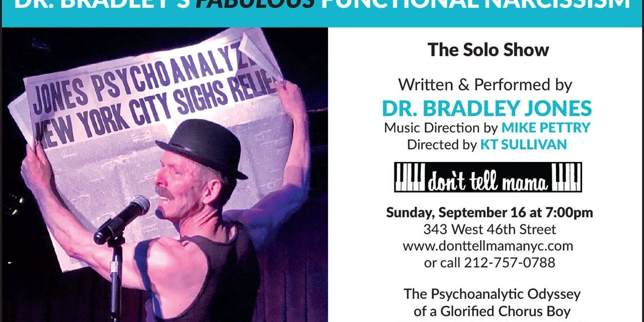 9/16 – Dr. Bradley's Fabulous Functional Narcissism