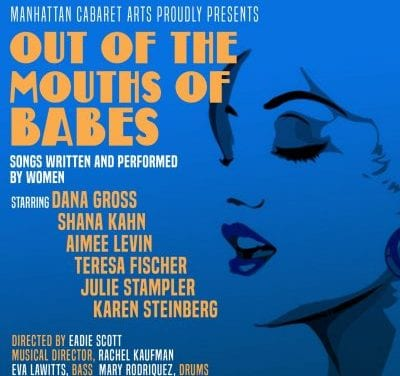 05/16/19 Out of the Mouth of Babes @ DTM